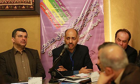 دکتر حق دوست