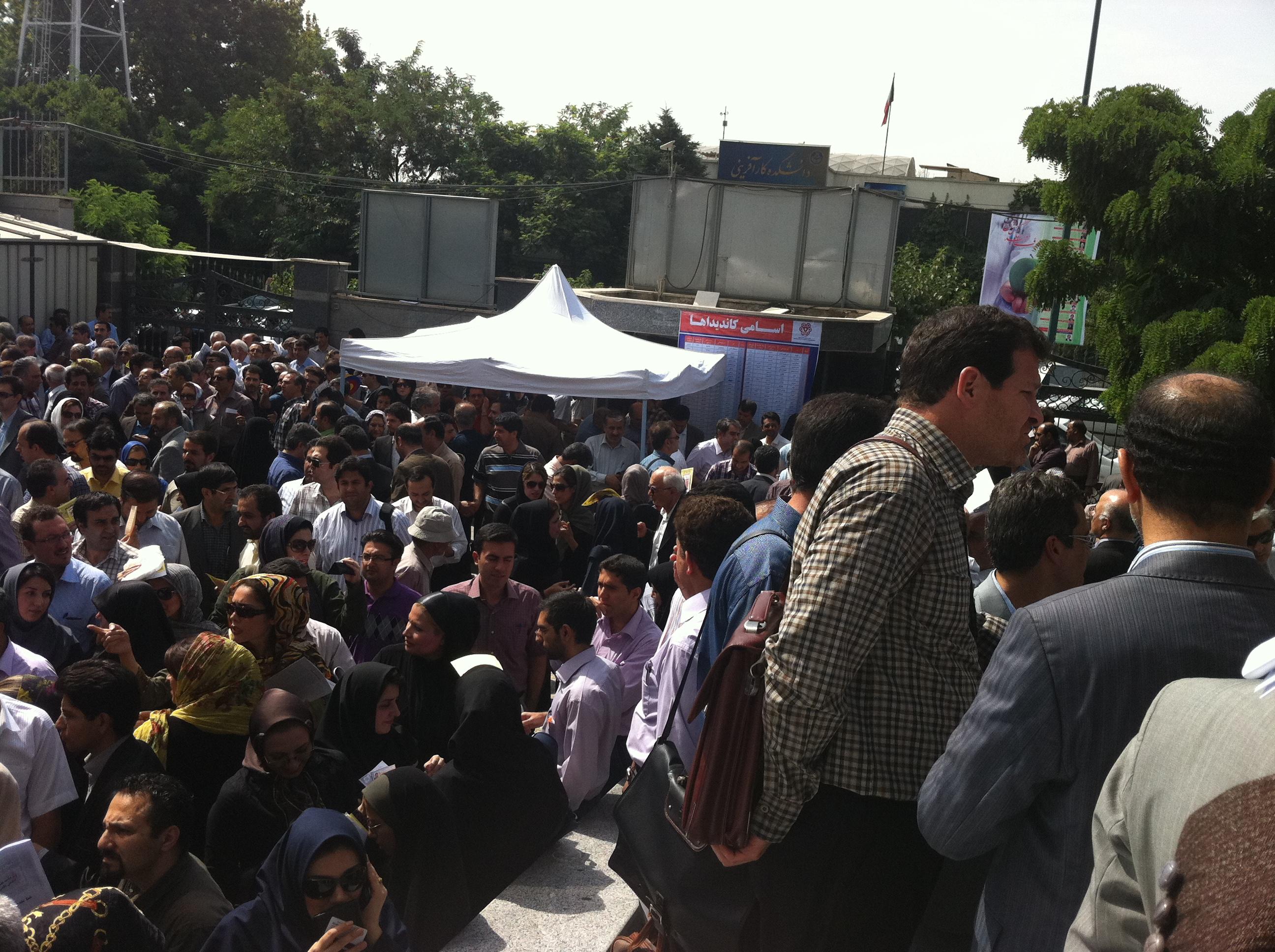 عکس: دکتر نجات الدین دریاباری