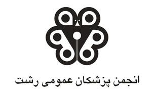 anjoman-logo
