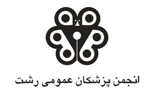 anjoman-logo1