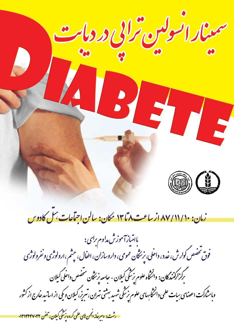 insulintherapy